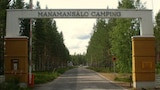 Picture of Manamansalo Camping in Manamansalo