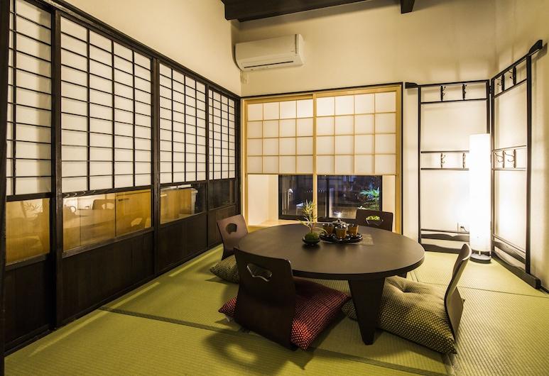 杏住宿旅館, Kyoto