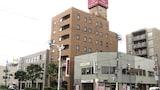 Hotel unweit  in Kushiro,Japan,Hotelbuchung
