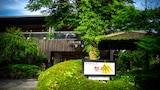 Book this Free Breakfast Hotel in Yufu