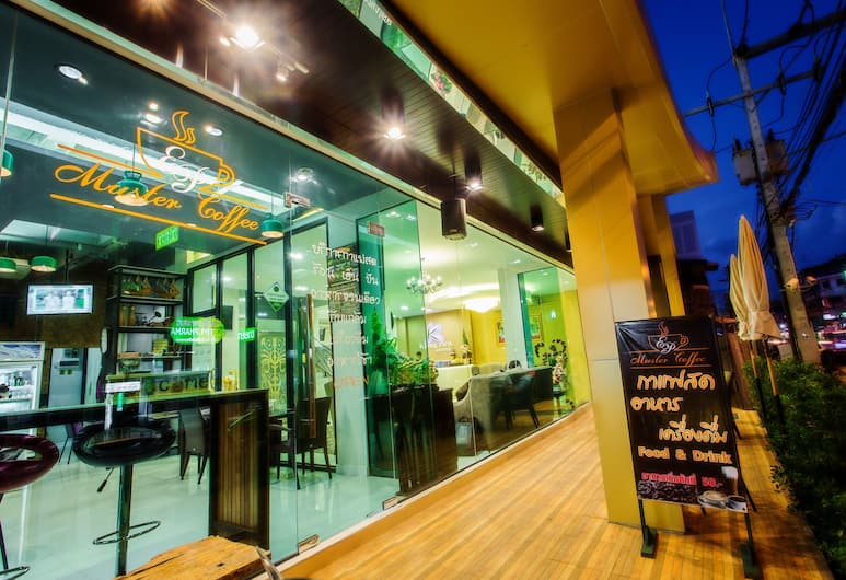 Klongrien Boutique, Hat Yai, Hótelinngangur