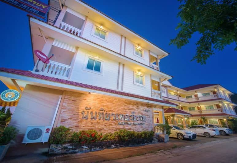 Nuntiya Terrace, Udon Thani