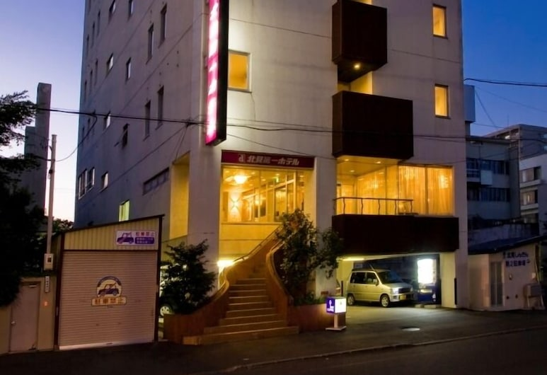 Kitami Daiichi Hotel, Kitami, Strand