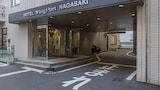Sélectionnez cet hôtel quartier  Nagasaki, Japon (réservation en ligne)