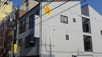 Obrázek hotelu Fujiwara Ryokan ve městě Nagasaki