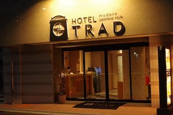 Slika: HOTEL TRAD Osaka Tsuruhashi ‒ Osaka