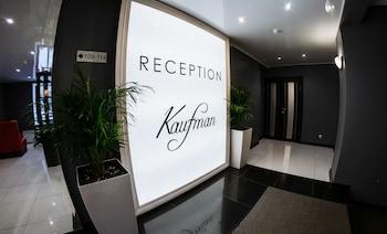 Fotografia hotela (Kaufman Hotel) v meste Moscow