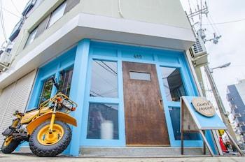 Slika: Osaka Guesthouse OSHITERUYA - Hostel ‒ Osaka