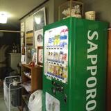 Automat sprzedający