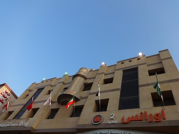 Picture of Orans Suites 2 in Jeddah