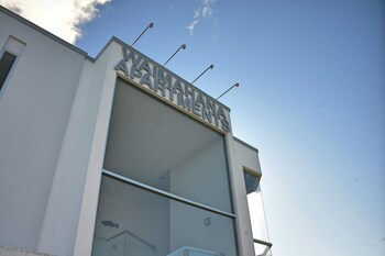 Picture of Waimahana Apartment 2 in Taupo