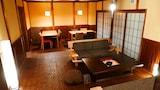 Choose This 2 Star Hotel In Takayama