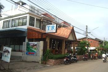 Image de T.R. Guesthouse à Sukhothai
