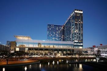 Image de Marriott Marquis Houston à Houston