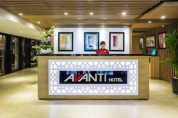 胡志明市阿凡提飯店的相片