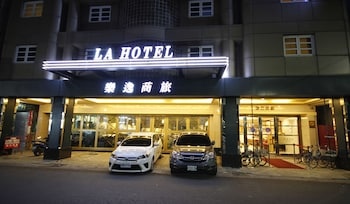 Enter your dates to get the Kaohsiung hotel deal