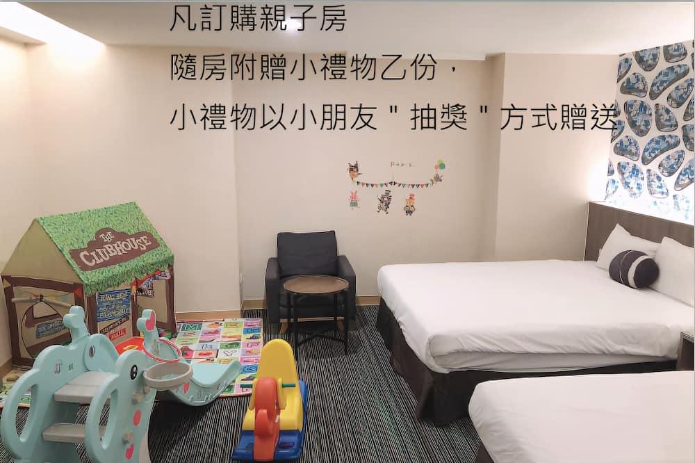 家庭四人房, 1 間臥室 - 兒童主題客房