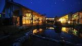 Hotel unweit  in Nishiwaga,Japan,Hotelbuchung