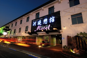 Picture of The Riverside Hotel & Motel in Kaohsiung