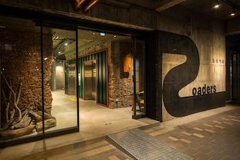 Obrázek hotelu Roaders Hotel ve městě Taipei