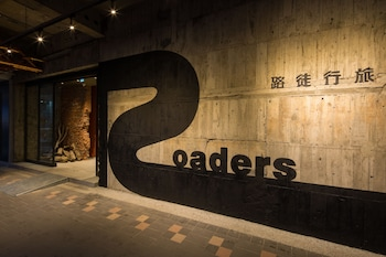 Picture of Roaders Hotel in Taipei
