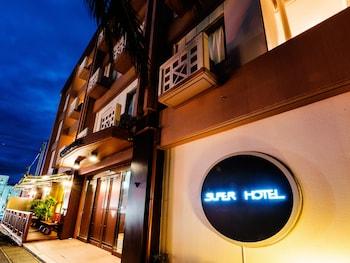 Ishigaki bölgesindeki Super Hotel Ishigakijima resmi