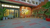 Hotels in Donggang,Donggang Accommodation,Online Donggang Hotel Reservations