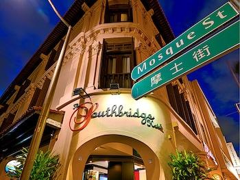 新加坡橋南飯店的相片