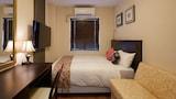 Foto di Centurion Hotel Resort Okinawa Nago City a Nago
