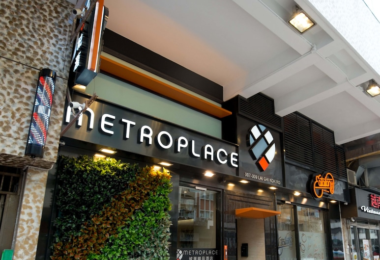 Metroplace Boutique Hotel, Kowloon