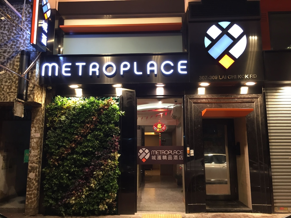 Book metroplace boutique hotel kowloon for The boutique place hotel