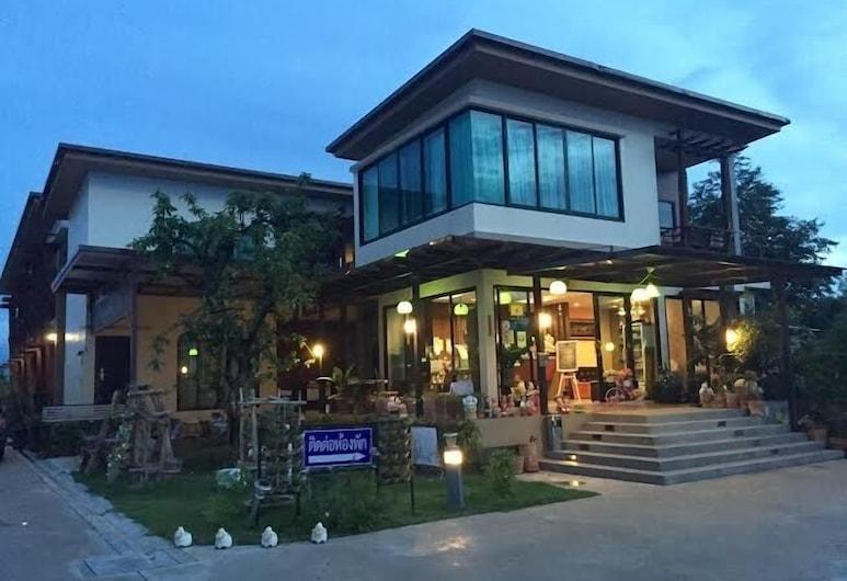 Villa Thiwa Hotel, Mukdahan, Lobby