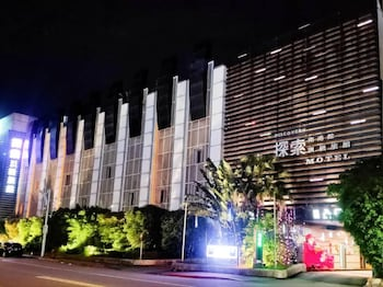 Picture of Discovery Motel - Nangang in Taipei