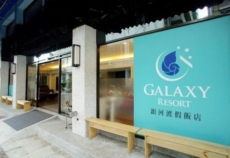 Galaxy Hotel, Taoyuan City