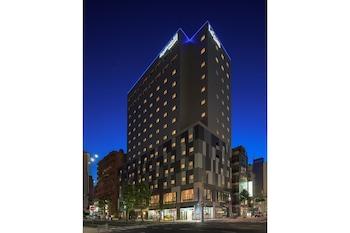 Picture of La'gent Stay Sapporo Oodori Hokkaido in Sapporo