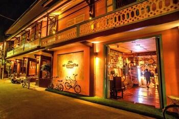 Obrázek hotelu Tamajun Hotel ve městě Mueang Chanthaburi
