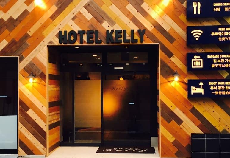 HOTEL KELLY, Osaka, Sissepääs