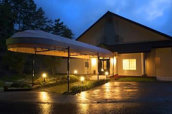 Fotografia hotela (Resort Villa Takayama) v meste Takayama