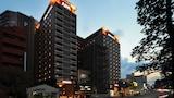 Sélectionnez cet hôtel quartier  à Hiroshima, Japon (réservation en ligne)
