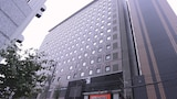 Book this In-room accessibility Hotel in Hiroshima