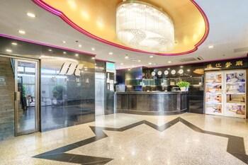 Picture of Hou Kong Hotel in Macau