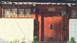 Sélectionnez cet hôtel quartier  Séoul, Corée du Sud (réservation en ligne)