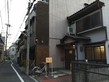 Picture of Kyoto Guesthouse Oyado KEI in Kyoto
