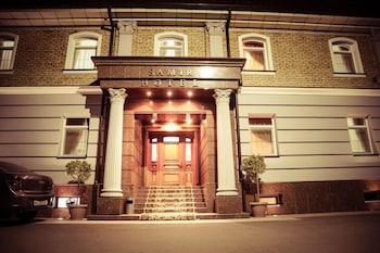 Picture of Samir Hotel in Tashkent