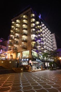 魚池碼頭水沙連大飯店的相片