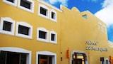 Hotel unweit  in Mérida,Mexiko,Hotelbuchung