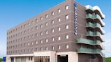 Choose This 2 Star Hotel In Himeji