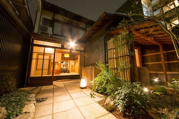 Picture of Le Machiya Rokkaku Suite in Kyoto