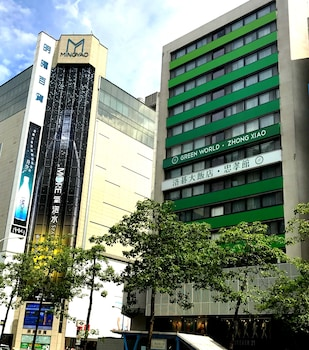 Picture of Green World Hotels ZhongXiao in Taipei