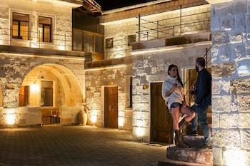 阿瓦諾斯雅各布洞穴套房飯店的相片
